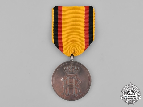 Silver Merit Medal (1885-1902) Obverse