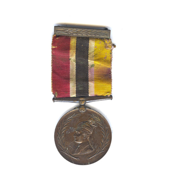 Volunteer Corps Medal (Tamgha-e-Jan-e-Nisari), in Bronze, II Class
