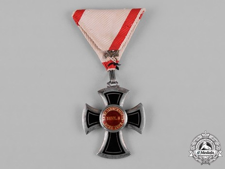 Order of Danilo I (Merit for the Independence), Type III, IV Class Reverse