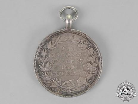 Civil Merit Medal, Type III, Silver Medal Reverse