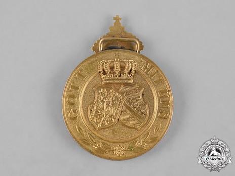 Golden Wedding Medal, 1879, I Class Medal (in bronze gilt) reverse