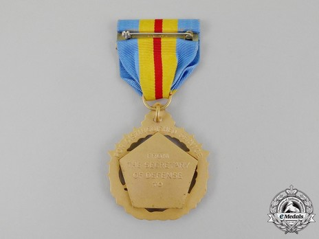 Defence Distinguished Service Medal Reverse