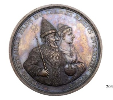 Bronze Table Medal Obverse