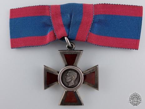 II Class Medal (1937-1948)  Obverse