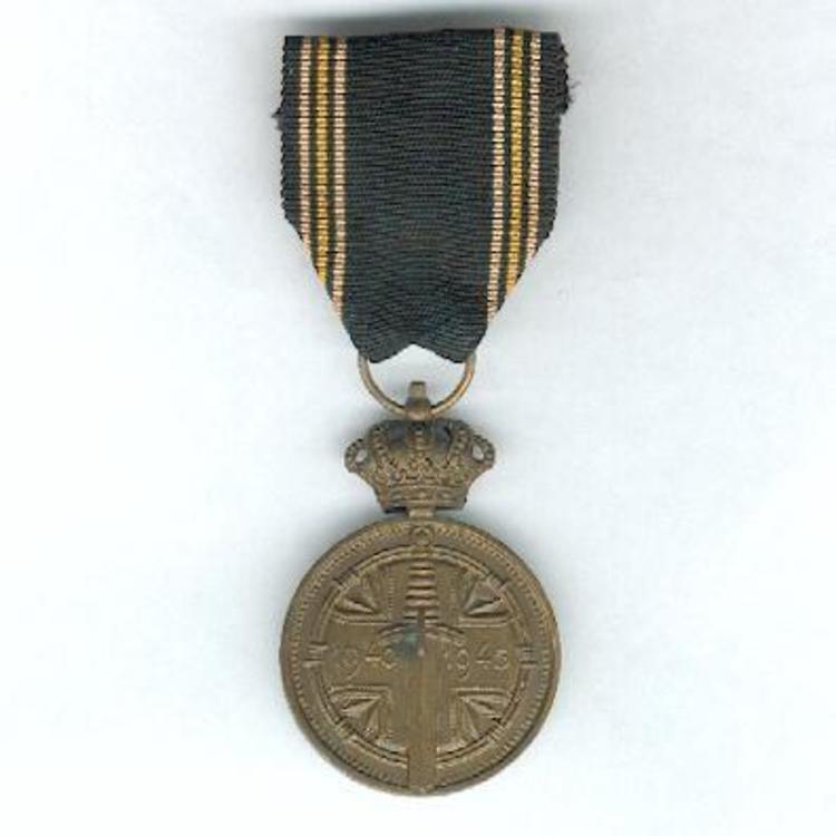 Bronze medal obv8