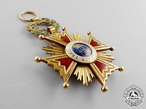 Grand Cross (Gold) Reverse