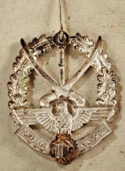 Young Cossacks Badge Reverse