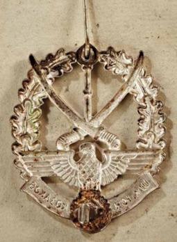 Young Cossacks Badge Reverse