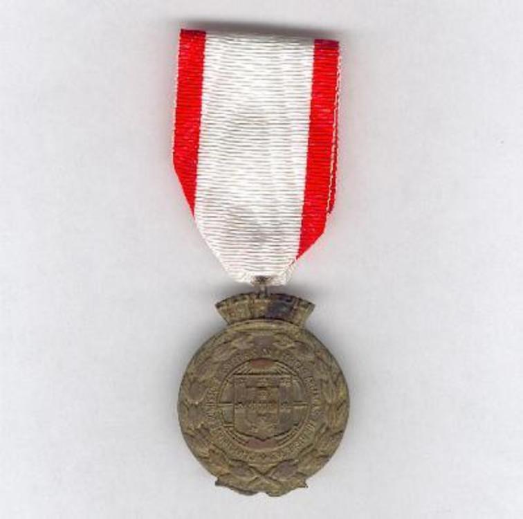 1971 a11