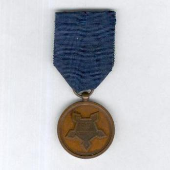 """Bronze Medal (stamped """"J.P.SCHOUWBERG.F."""") Obverse and Reverse"""