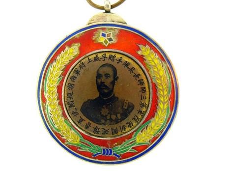 Wu Pei Fu Sharpshooter Medal Obverse