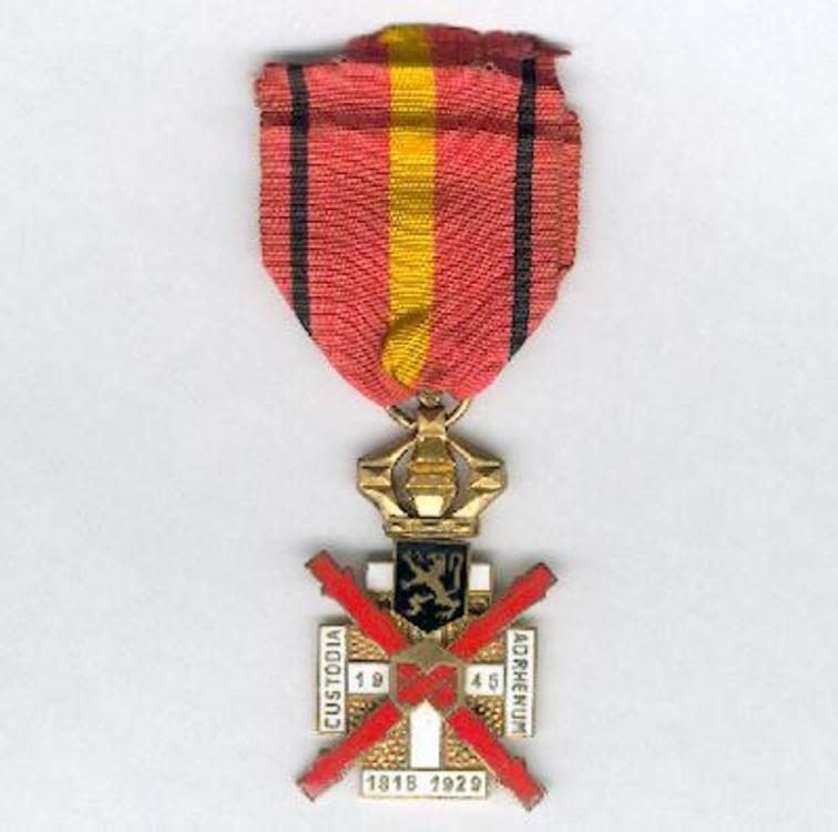 1945 obverse 1