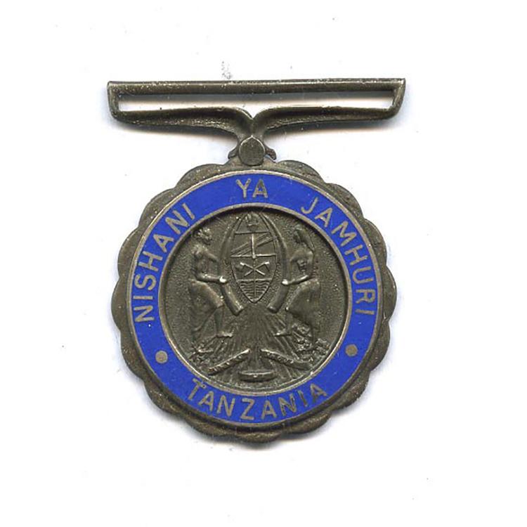 Tanzania+medal+of+republic+lpm