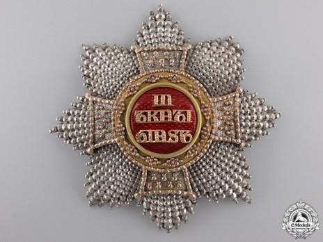 Grand Cross Breast Star (circa 1835-1840) Obverse