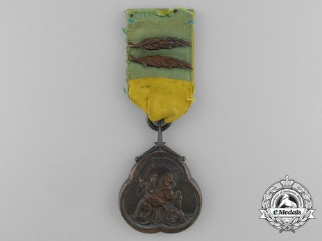 Military Merit Medal of the Order of St. George Obverse