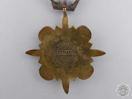 Technical Service Medal Reverse