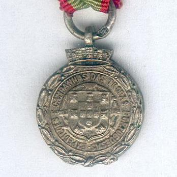 Miniature Silver Medal (1949-1971) Obverse