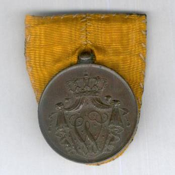 Bronze Medal (for 12 Years, 1845-1851) Obverse with Ribbon