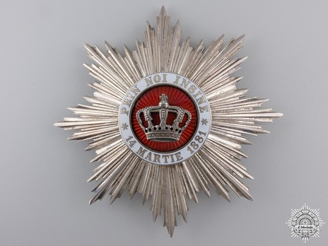 Order of the Romanian Crown, Type I, Civil Division, Grand Officer's Breast Star Obverse