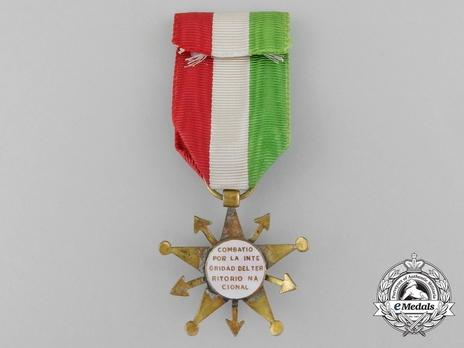Star (Bronze gilt) Reverse