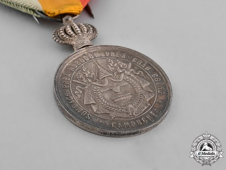 Medal of Norodom I, in Silver Obverse