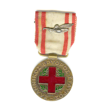 Red Cross Decoration (1940-1941)