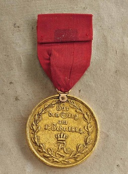 Brienne Victory Medal, in Gold (with large monogram)