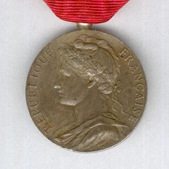 """Silver Medal (stamped """"A BORREL,"""" 1948-1974) Obverse"""
