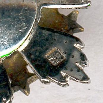 Miniature V Class Knight Reverse Detail