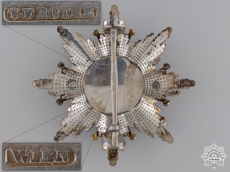 Grand Cross Breast Star (Silver/Silver gilt by Rothe) Reverse