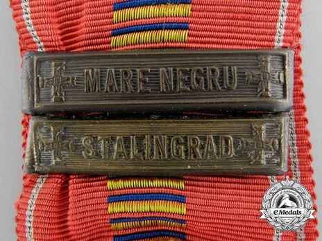 """Bronze Medal (with """"MARE NEAGRA"""" and """"STALINGRAD"""" clasps) Obverse Detail"""