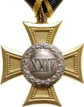 Military Long Service Decoration, Type II, I Class (for 24 years) Obverse
