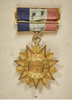 Star for Montevideo, Officer, Andreas Thies, Rev