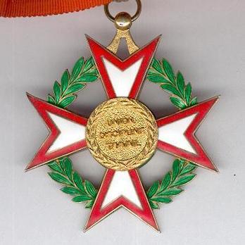 National Order of Côte d'Ivoire, Commander Reverse