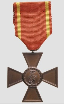 Long Service Decoration, I Class Cross for 15 Years (1913-1918) (in tombac) Obverse