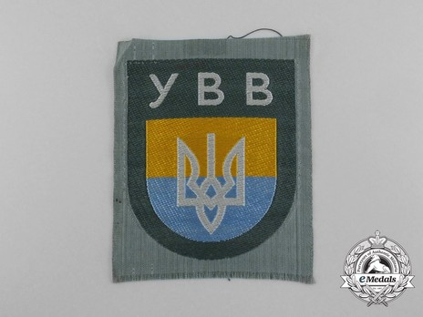 German Army Ukrainian Army of Liberation Sleeve Insignia Obverse