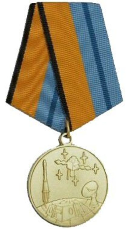 Medal for service in space forces mod rf