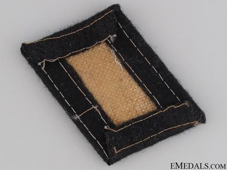 Waffen-SS 'Totenkopf' Division NCO/EM Collar Tab (Horizontal pattern) Reverse