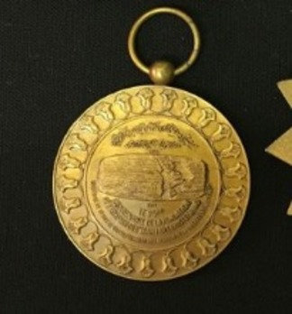 2500th Anniversary of the Persian Empire Medal Reverse