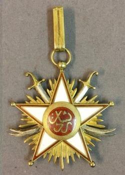 Military Order of Zolfagher (Ḏu'l-faqār), II Class Reverse