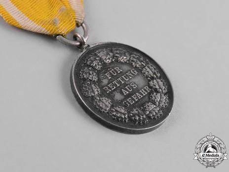 Commemorative Medal for Rescue from Danger Reverse