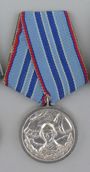 Medal for Honourable Service to the Armed Forces, II Class Medal (for 15 years) Obverse