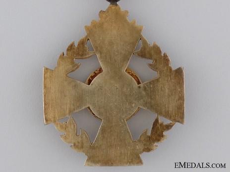 Gold Medal (1971-) Reverse