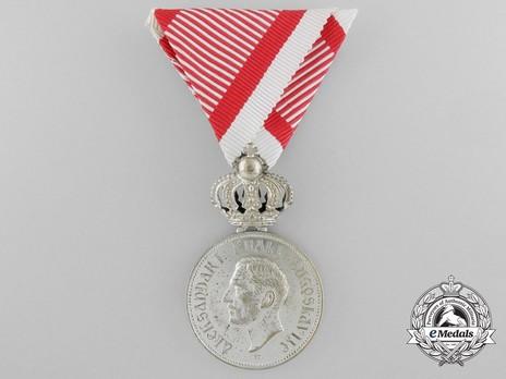 Royal Household Medal of King Alexander I Karadordevic, in Silver Obverse