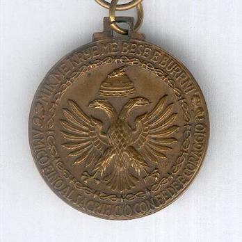 "Bronze Medal (stamped ""P MORBIDVCCI LORIOLI"") Reverse"