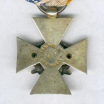Long Service, Type II Cross (for 25 years) Reverse