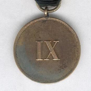 III Class Medal for 9 Years Reverse