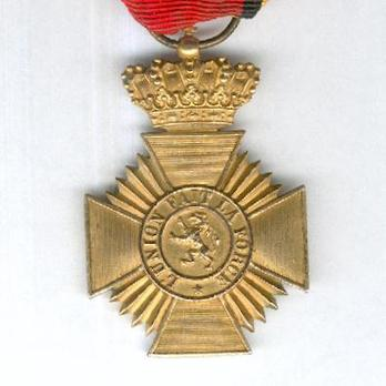 II Class Cross (for Bravery, 1873-1919) Obverse