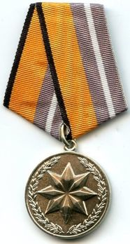 Achievements in the Development of Innovative Technologies Circular Medal Obverse