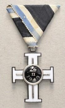 Cross of Liberty, I Grade, III Class Reverse
